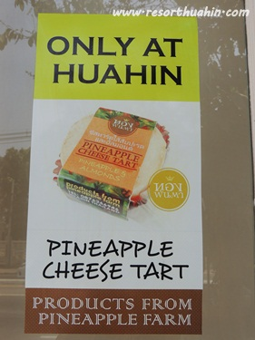 Pineapple Cheese Tart only at hua hin