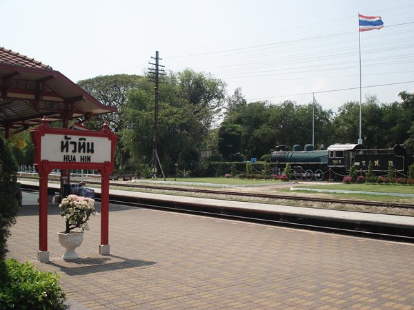 สถานี Train Station Hua Hin